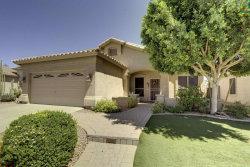 Photo of 6668 W Aurora Drive, Glendale, AZ 85308 (MLS # 5770468)