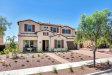 Photo of 20401 W Briarwood Drive, Buckeye, AZ 85396 (MLS # 5770505)