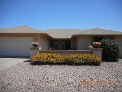 Photo of 9663 W Kimberly Way, Peoria, AZ 85382 (MLS # 5770543)