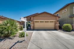 Photo of 17575 W Bridger Street, Surprise, AZ 85388 (MLS # 5770673)
