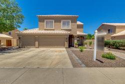 Photo of 7230 W Pershing Avenue, Peoria, AZ 85381 (MLS # 5770857)