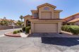 Photo of 1020 E Sunburst Lane, Tempe, AZ 85284 (MLS # 5770859)