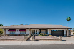 Photo of 924 E Morrow Drive, Phoenix, AZ 85024 (MLS # 5770967)