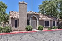Photo of 7040 W Olive Avenue, Unit 94, Peoria, AZ 85345 (MLS # 5771159)