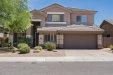 Photo of 6419 E Carolina Drive, Scottsdale, AZ 85254 (MLS # 5771173)