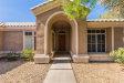 Photo of 5542 E Blanche Drive, Scottsdale, AZ 85254 (MLS # 5771203)