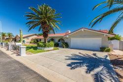 Photo of 6039 E Hobart Street, Mesa, AZ 85205 (MLS # 5771434)