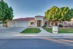 Photo of 2142 E Minton Street, Mesa, AZ 85213 (MLS # 5771610)