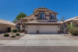 Photo of 4859 W Erie Street, Chandler, AZ 85226 (MLS # 5771809)