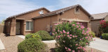 Photo of 10904 E Boston Street, Apache Junction, AZ 85120 (MLS # 5771957)