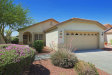 Photo of 20218 N 71st Lane, Glendale, AZ 85308 (MLS # 5772200)