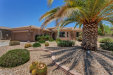 Photo of 17660 W Parra Drive, Surprise, AZ 85387 (MLS # 5772228)