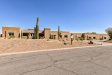Photo of 11041 N Indigo Drive, Fountain Hills, AZ 85268 (MLS # 5772426)