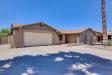 Photo of 2658 W Obispo Circle, Mesa, AZ 85202 (MLS # 5774073)