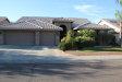 Photo of 7174 W Pershing Avenue, Peoria, AZ 85381 (MLS # 5774510)