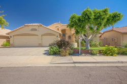 Photo of 12716 W Wilshire Drive, Avondale, AZ 85392 (MLS # 5774677)