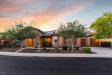 Photo of 3124 E Beautiful Lane, Phoenix, AZ 85042 (MLS # 5776554)