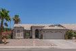 Photo of 18237 N 85th Drive, Peoria, AZ 85382 (MLS # 5777560)