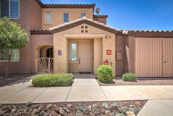 Photo of 250 W Queen Creek Road, Unit 236, Chandler, AZ 85248 (MLS # 5777818)