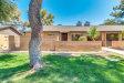 Photo of 117 W Concorda Drive, Unit 104, Tempe, AZ 85282 (MLS # 5778510)
