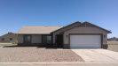 Photo of 12478 W Loma Vista Drive, Arizona City, AZ 85123 (MLS # 5779676)