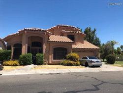 Photo of 10732 W Ivory Lane, Avondale, AZ 85392 (MLS # 5779739)