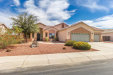 Photo of 253 W Ridgeview Trail, Casa Grande, AZ 85122 (MLS # 5779913)