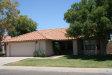 Photo of 1110 E Juanita Avenue, Gilbert, AZ 85234 (MLS # 5779991)