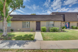 Photo of 1618 E Baker Drive, Tempe, AZ 85282 (MLS # 5781143)