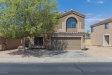 Photo of 14202 N 127th Avenue, El Mirage, AZ 85335 (MLS # 5781235)