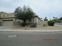 Photo of 6806 W Lynne Lane, Laveen, AZ 85339 (MLS # 5781479)