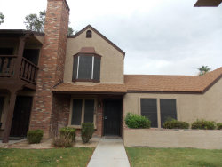 Photo of 7977 W Wacker Road, Unit 186, Peoria, AZ 85381 (MLS # 5781675)