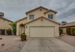 Photo of 4038 W Abraham Lane, Glendale, AZ 85308 (MLS # 5781767)