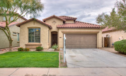 Photo of 36148 W Olivo Street, Maricopa, AZ 85138 (MLS # 5781806)