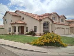 Photo of 5829 W Onyx Avenue, Glendale, AZ 85302 (MLS # 5782218)