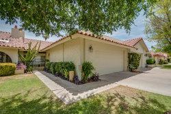 Photo of 5710 N Scottsdale Road, Paradise Valley, AZ 85253 (MLS # 5782238)