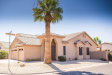 Photo of 983 W Fairway Drive, Chandler, AZ 85225 (MLS # 5782478)