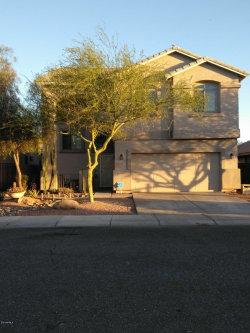 Photo of 4925 W Nancy Lane, Laveen, AZ 85339 (MLS # 5782700)