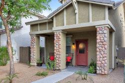 Photo of 4377 E Rosemonte Drive, Phoenix, AZ 85050 (MLS # 5782711)