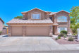 Photo of 6422 W Range Mule Drive, Phoenix, AZ 85083 (MLS # 5782801)