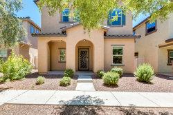 Photo of 883 S Pheasant Drive, Gilbert, AZ 85296 (MLS # 5783002)