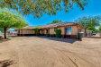 Photo of 7608 N Cotton Lane, Waddell, AZ 85355 (MLS # 5783169)