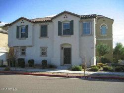 Photo of 977 W Wendy Way, Gilbert, AZ 85233 (MLS # 5783248)