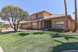 Photo of 2549 E Desert Trumpet Road, Phoenix, AZ 85048 (MLS # 5783262)