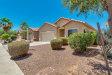 Photo of 12624 W Campina Drive, Litchfield Park, AZ 85340 (MLS # 5783299)