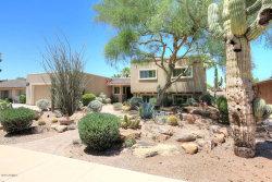 Photo of 8314 E Buena Terra Way, Scottsdale, AZ 85250 (MLS # 5783345)