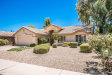 Photo of 3863 W Ironwood Drive, Chandler, AZ 85226 (MLS # 5783390)