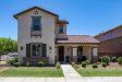 Photo of 3840 E Sabra Lane, Gilbert, AZ 85296 (MLS # 5783565)