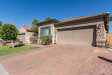 Photo of 10241 W Florence Avenue, Tolleson, AZ 85353 (MLS # 5783587)