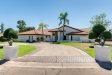 Photo of 7026 W Eugie Avenue, Peoria, AZ 85381 (MLS # 5783659)